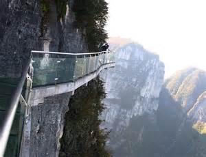 glasswalkway